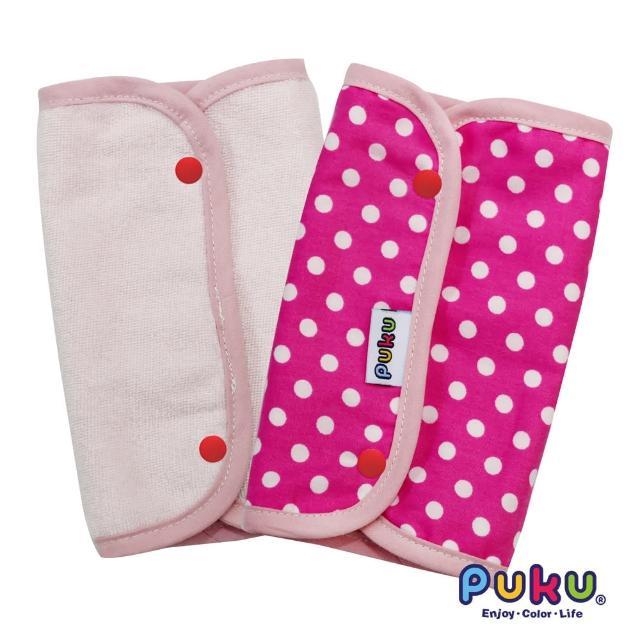 【PUKU藍色企鵝】揹帶口水墊2入-15*22cm(粉色)