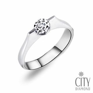 【City Diamond 引雅】星光點點 50分鑽戒