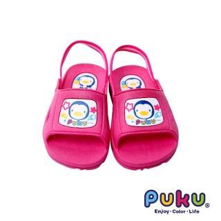 【PUKU藍色企鵝】學步拖鞋-13號(粉色)