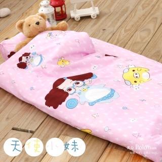 【R.Q.POLO】天使小妹 新絲柔 兒童冬夏兩用鋪棉書包型睡袋(4.5X5尺)