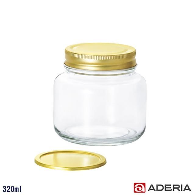 【ADERIA】日本進口多功能雙蓋密封玻璃瓶/果醬罐(320ml)