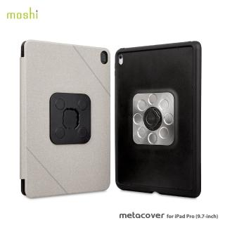 【Moshi】MetaCover for iPad Pro 9.7寸 組合式支架保護套