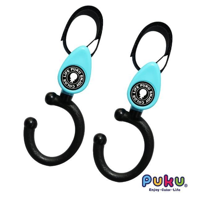 【PUKU藍色企鵝】Color Hook掛勾(湖水藍)