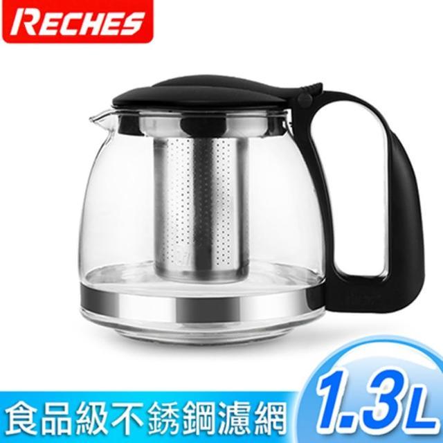 【RECHES瑞齊士】開喜奉茶壺(玻璃泡茶壺 RC-1300H)