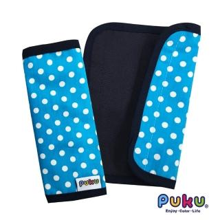 【PUKU藍色企鵝】推車把手保護套2入-15*16cm(水點)
