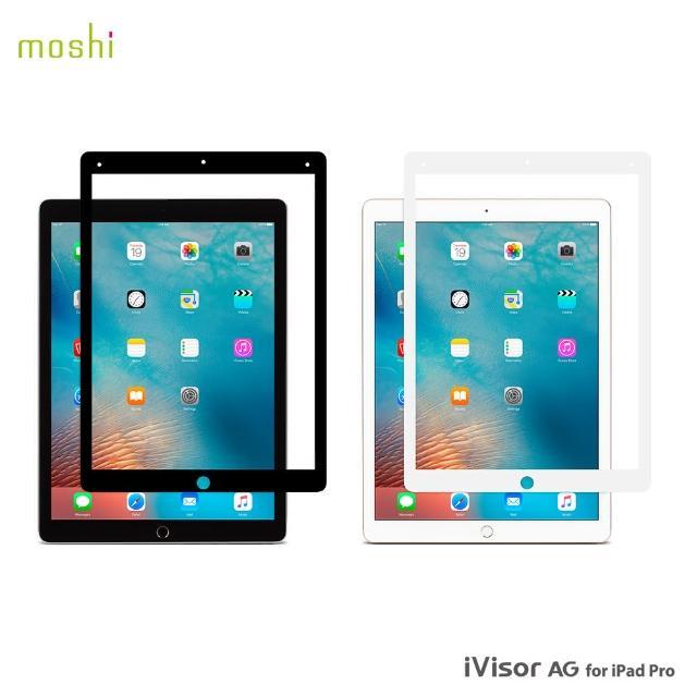 【Moshi】iVisor AG for iPad Pro 9.7 寸 防眩光螢幕保護貼