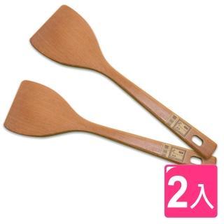 ~AXIS~木製平煎匙 2入