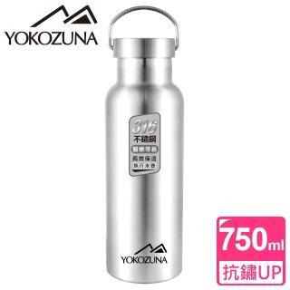 【YOKOZUNA】316不鏽鋼極限保冰/保溫杯(750ML)