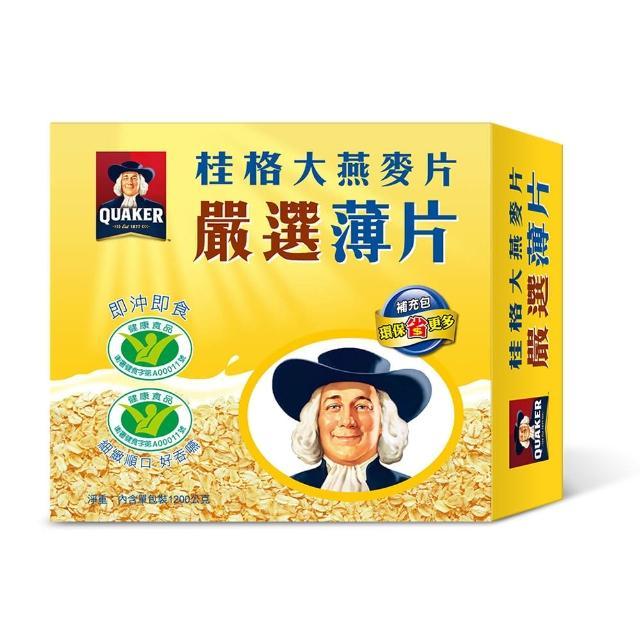 【桂格】嚴選薄片大燕麥片(1200g)