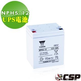 【YUASA湯淺】NPH5-12高率型閥調密閉式鉛酸電池12V5Ah(不漏液 免維護 高性能 壽命長)