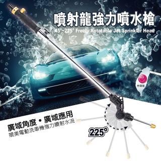 【組合】安伯特 噴射龍強力噴水槍 + 多功能伸縮水管組(新一代225度任你調 雙噴射水流模式)