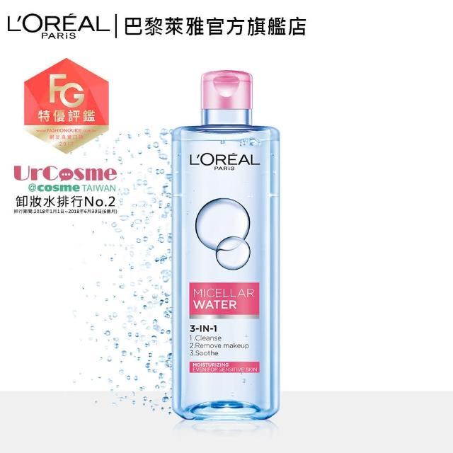 【LOREAL Paris 巴黎萊雅】三合一卸妝潔顏水 保濕型(400ml)