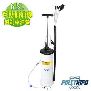 【良匠工具】真空6.5L最新手動抽油機 吸油機 附煞車油管 收納管(品質超越CJ-169)