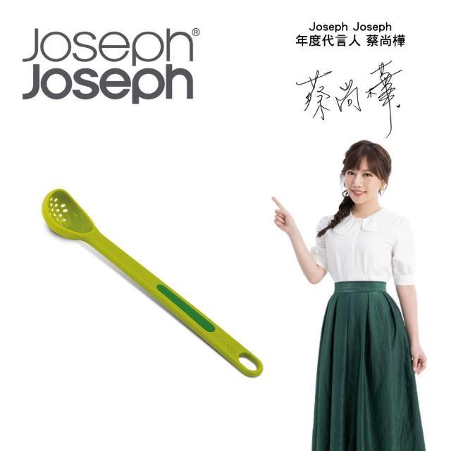 【Joseph Joseph 英國創意設計餐廚】好收納輕巧匙叉組(綠)