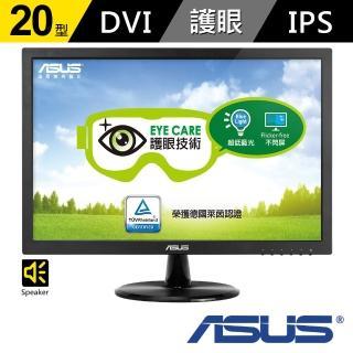 【ASUS】VC209T 20型 IPS廣視角內建喇叭護眼螢幕(黑)