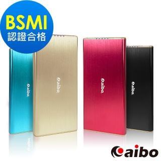 【aibo】GV100K 15000 Plus 行動電源(BSMI認證)