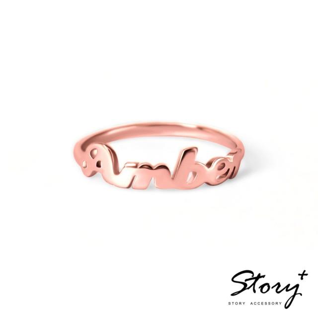 【STORY ACCESSORY】手工客製化精品-Mini款純銀戒指(6字內)
