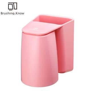 【Brushing.Know】磁吸式漱口杯組(蜜桃粉)
