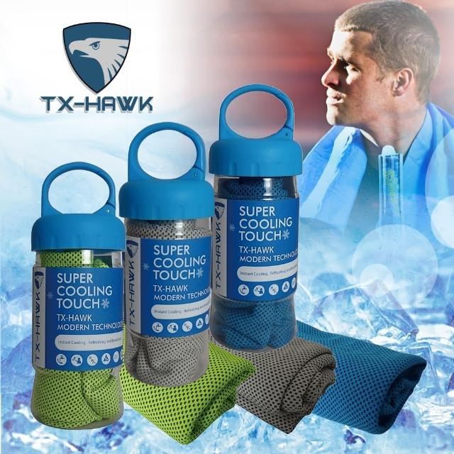 【TX-HAWK】神奇涼感冰涼巾(顏色隨機出貨-超值三入組)