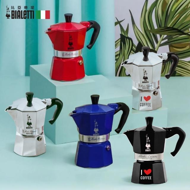 【BIALETTI】經典摩卡壺MOKA-3杯份(義大利百年上市企業品牌)