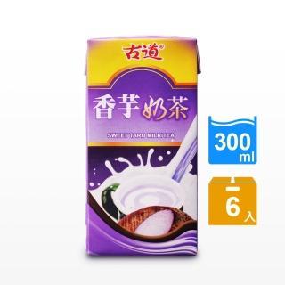 【古道】香芋奶茶300ml*6瓶