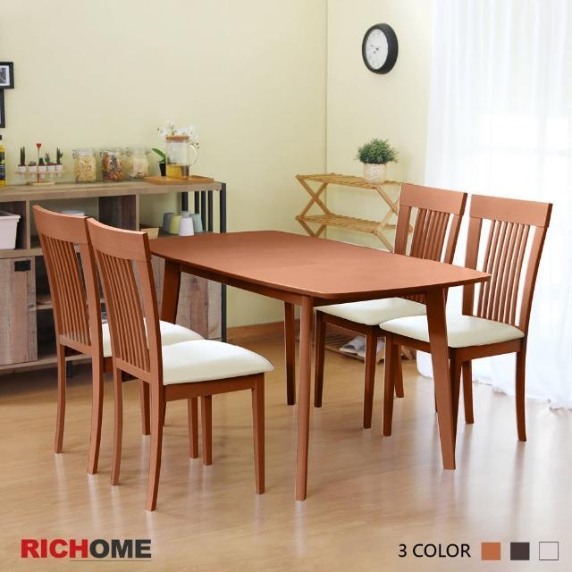 【RICHOME】可延伸實木餐桌(2色)