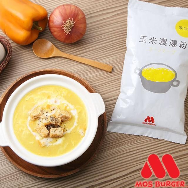 【MOS摩斯漢堡】玉米濃湯粉 家庭號(500公克/包)