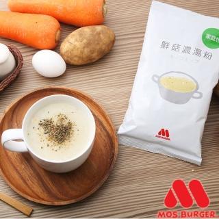 【MOS摩斯漢堡】鮮菇濃湯粉 家庭號(285公克/包)