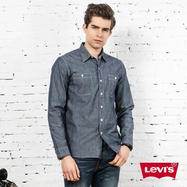 【Levis】男款純棉長袖工作襯衫-深灰色