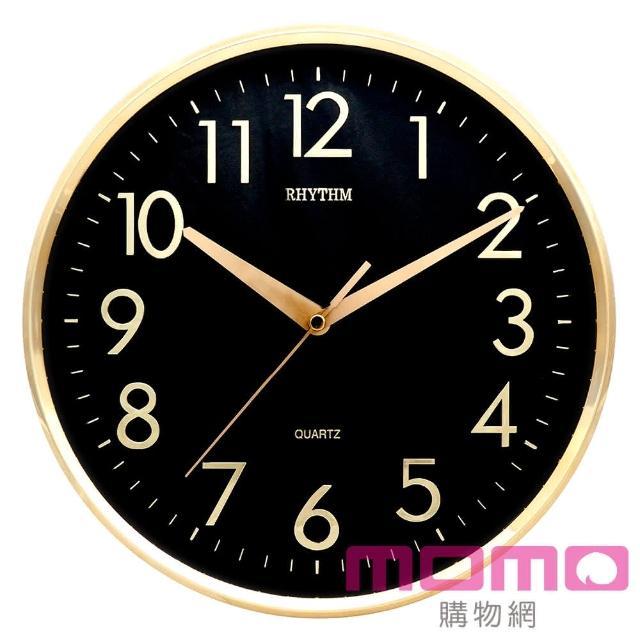 【RHYTHM日本麗聲】現代時尚黑色面板超靜音掛鐘(尊爵黑金)