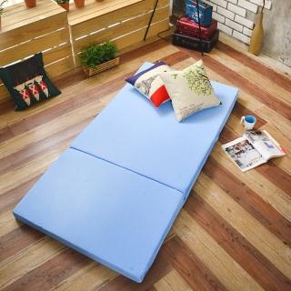3M吸濕透氣8公分三折式床墊組(二色任選)