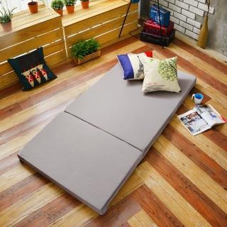 3M單人5公分吸濕透氣三折式床墊組(二色任選)