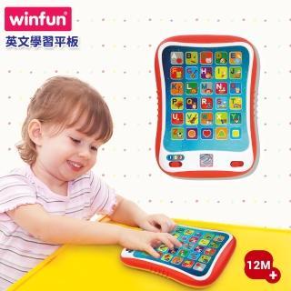 【WinFun】英文學習平板