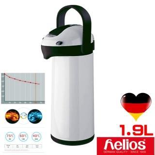 ~德國 helios 海利歐斯~Airpot保溫壺1900cc 按壓出水