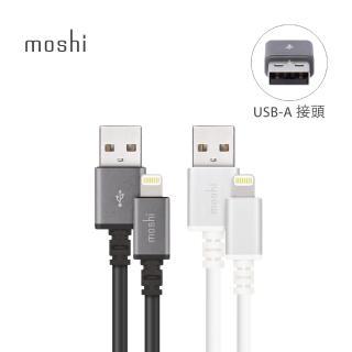 【Moshi】Lightning - USB 3M 傳輸線