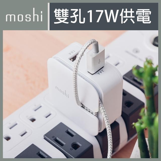 【Moshi】Rewind 2 高效能雙端口電源充電器