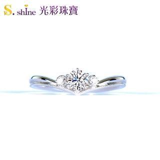 【光彩珠寶】GIA0.3克拉 F VS2 日本鉑金鑽戒(愛情神話)