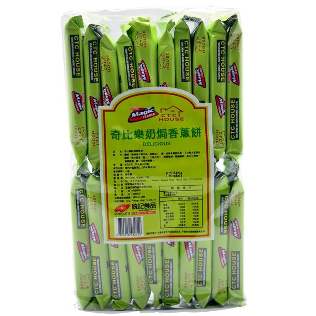【奇比樂】奶焗香蔥餅(400g/包)