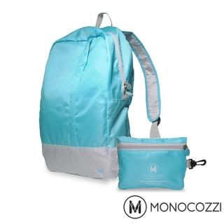 【MONOCOZZI】Lush Foldable Backpack 魔術折疊背包(嬰兒藍)