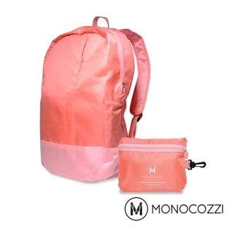 【MONOCOZZI】Lush Foldable Backpack 魔術折疊背包(嫩粉紅)