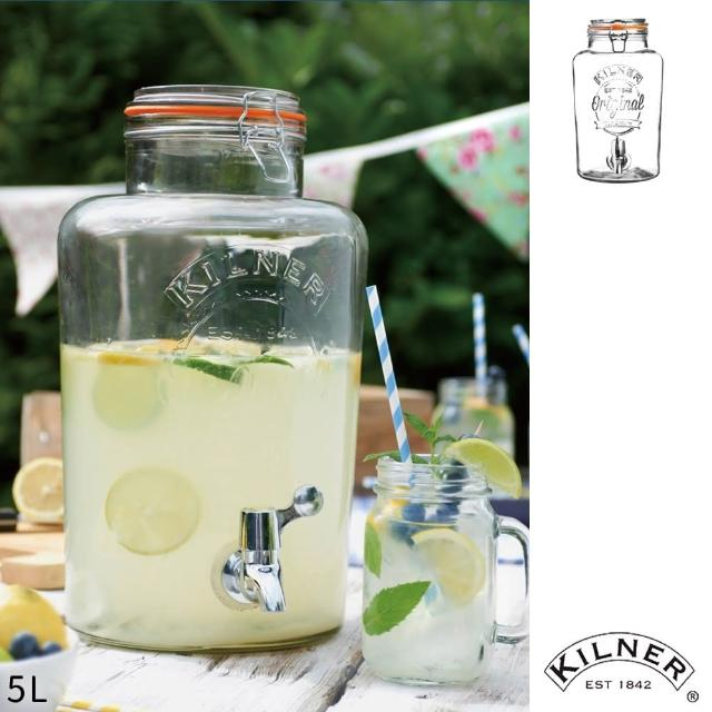 【KILNER】經典款派對野餐飲料桶(5L)