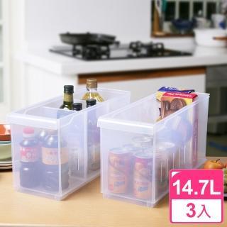 【真心良品】3號方程式隔板收納盒(3入)