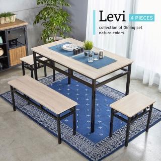 【H&D】奧蒂列特工業風個性鐵架餐桌椅組(4件式)