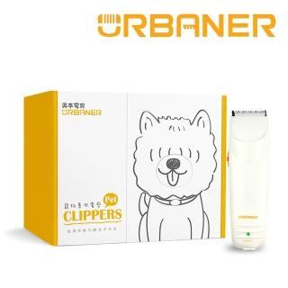 【URBANER奧本】台灣製 MB-033 陶瓷刀頭寵物電剪(剪髮器/電動剪毛器/充插兩用)