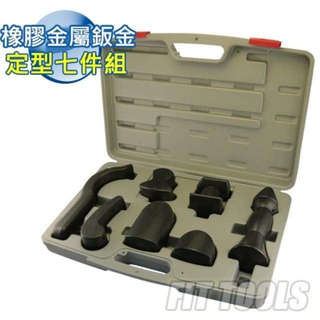 【良匠工具】橡膠包覆金屬鈑金定型塊七件組(橡膠金屬 鈑金定型)