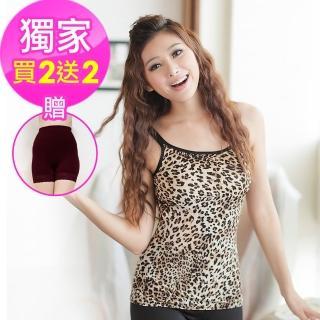 【魔莉莎獨家特惠】台灣製560丹勁豹纖體內搭衣2件組(R007)