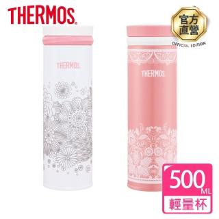 【THERMOS 膳魔師】不鏽鋼真空保溫杯0.5L(JNO-500)
