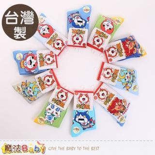 【魔法Baby】童襪 台灣製妖怪手錶正版兒童短襪 隨機出貨 4雙一組(k50208)