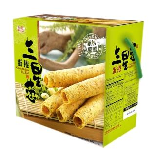 【皇族】手工特製蛋捲(三星蔥蛋捲禮盒)