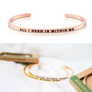 【MANTRABAND】美國悄悄話手環 All I Need Is Within Me 玫瑰金手環 自我價值 肯定自己(悄悄話手環)